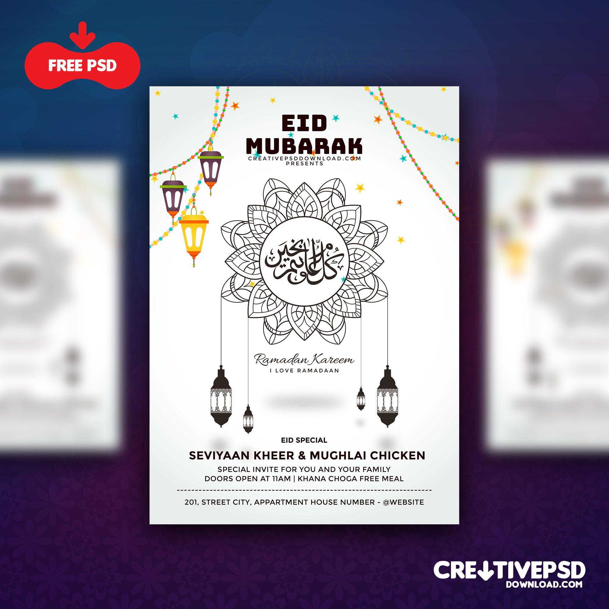 Eid Mubarak Invite Flyer Freebie Psd